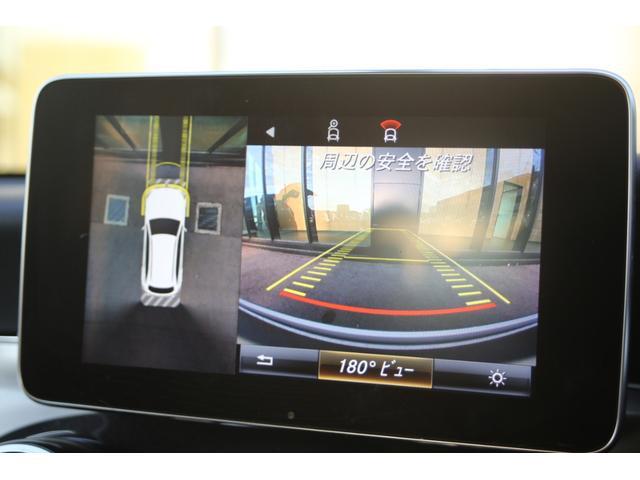 GLC220d 4マチックスポーツ レーダーセーフティパッケージACCステアリングパイロットフルセグETCブラインドスポットLKA全方位カメラ半革コーナーセンサーパワーゲートキーレスゴー(12枚目)