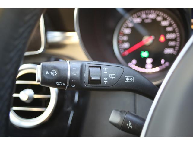 GLC220d 4マチックスポーツ レーダーセーフティパッケージACCステアリングパイロットフルセグETCブラインドスポットLKA全方位カメラ半革コーナーセンサーパワーゲートキーレスゴー(20枚目)