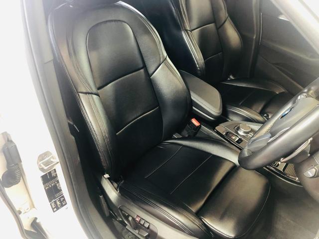xDrive 18d Mスポーツ アドバンスドアクティブセーフティPKG コンフォートPKG 純正OP19inAW ACC HUD LEDヘッドライト 純正ナビ Bカメラ ドラレコ・シートヒーター  スマートキー ETC(5枚目)