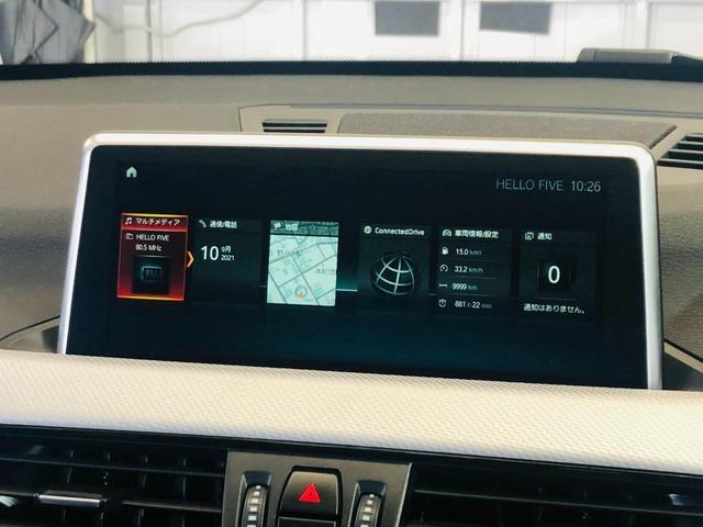 xDrive 18d Mスポーツ アドバンスドアクティブセーフティPKG コンフォートPKG 純正OP19inAW ACC HUD LEDヘッドライト 純正ナビ Bカメラ ドラレコ・シートヒーター  スマートキー ETC(10枚目)