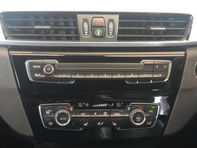xDrive 18d Mスポーツ アドバンスドアクティブセーフティPKG コンフォートPKG 純正OP19inAW ACC HUD LEDヘッドライト 純正ナビ Bカメラ ドラレコ・シートヒーター  スマートキー ETC(13枚目)