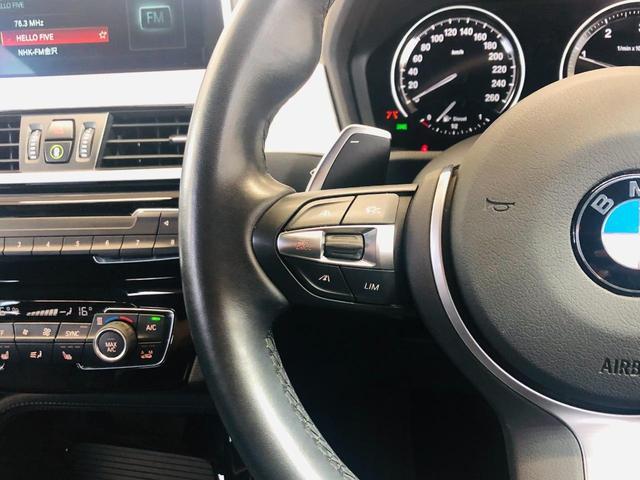 xDrive 18d Mスポーツ アドバンスドアクティブセーフティPKG コンフォートPKG 純正OP19inAW ACC HUD LEDヘッドライト 純正ナビ Bカメラ ドラレコ・シートヒーター  スマートキー ETC(20枚目)