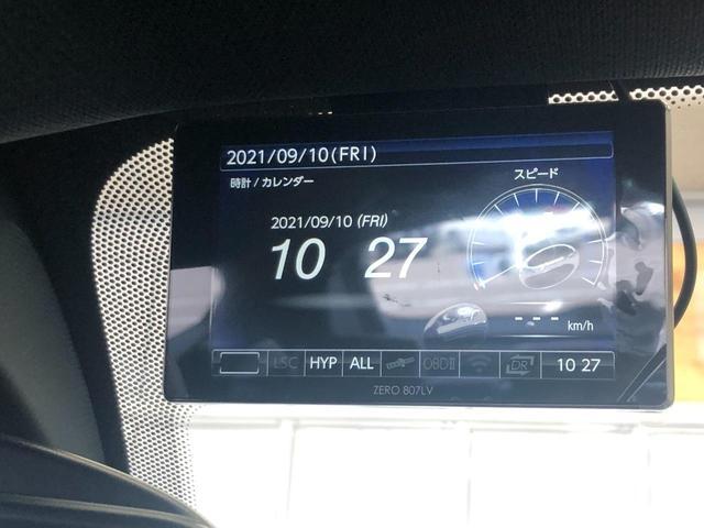 xDrive 18d Mスポーツ アドバンスドアクティブセーフティPKG コンフォートPKG 純正OP19inAW ACC HUD LEDヘッドライト 純正ナビ Bカメラ ドラレコ・シートヒーター  スマートキー ETC(24枚目)