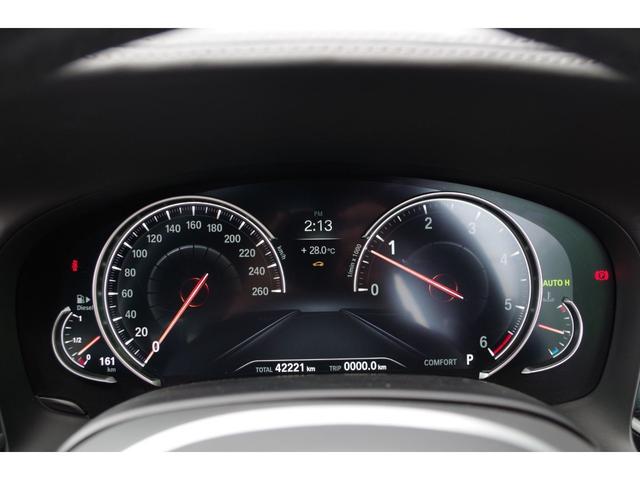 740d xDrive Mスポーツ ACC harman/kardon ジェスチャーコントロールHUDマッサージシート サンルーフ エアサスLEDライト純正ナビ フルセグ 360°カメラ 黒革シート エアシート シートヒーター BSM(5枚目)
