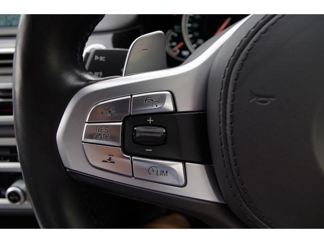 740d xDrive Mスポーツ ACC harman/kardon ジェスチャーコントロールHUDマッサージシート サンルーフ エアサスLEDライト純正ナビ フルセグ 360°カメラ 黒革シート エアシート シートヒーター BSM(6枚目)