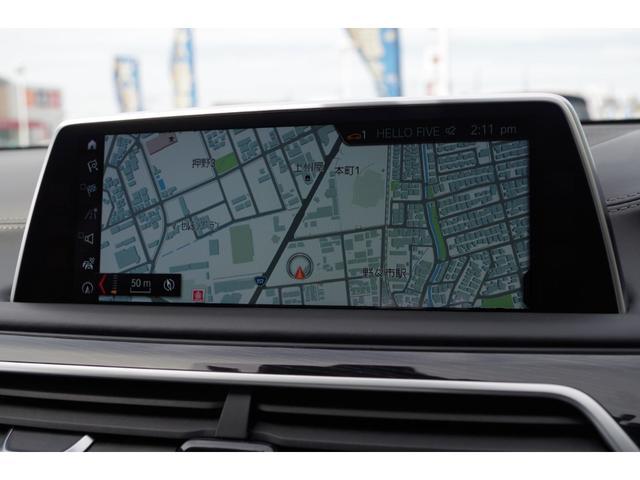 740d xDrive Mスポーツ ACC harman/kardon ジェスチャーコントロールHUDマッサージシート サンルーフ エアサスLEDライト純正ナビ フルセグ 360°カメラ 黒革シート エアシート シートヒーター BSM(8枚目)