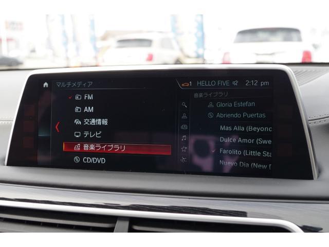 740d xDrive Mスポーツ ACC harman/kardon ジェスチャーコントロールHUDマッサージシート サンルーフ エアサスLEDライト純正ナビ フルセグ 360°カメラ 黒革シート エアシート シートヒーター BSM(9枚目)