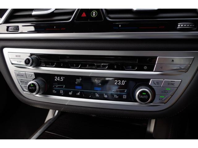 740d xDrive Mスポーツ ACC harman/kardon ジェスチャーコントロールHUDマッサージシート サンルーフ エアサスLEDライト純正ナビ フルセグ 360°カメラ 黒革シート エアシート シートヒーター BSM(11枚目)