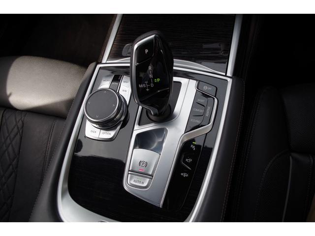 740d xDrive Mスポーツ ACC harman/kardon ジェスチャーコントロールHUDマッサージシート サンルーフ エアサスLEDライト純正ナビ フルセグ 360°カメラ 黒革シート エアシート シートヒーター BSM(12枚目)
