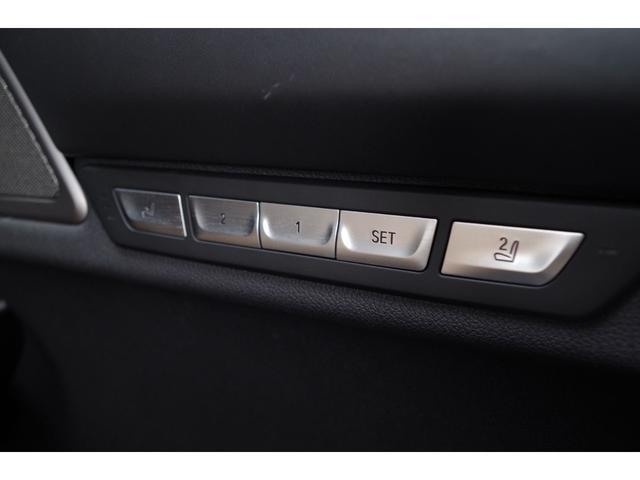 740d xDrive Mスポーツ ACC harman/kardon ジェスチャーコントロールHUDマッサージシート サンルーフ エアサスLEDライト純正ナビ フルセグ 360°カメラ 黒革シート エアシート シートヒーター BSM(15枚目)