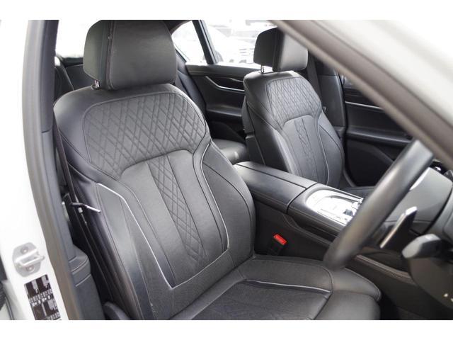 740d xDrive Mスポーツ ACC harman/kardon ジェスチャーコントロールHUDマッサージシート サンルーフ エアサスLEDライト純正ナビ フルセグ 360°カメラ 黒革シート エアシート シートヒーター BSM(21枚目)