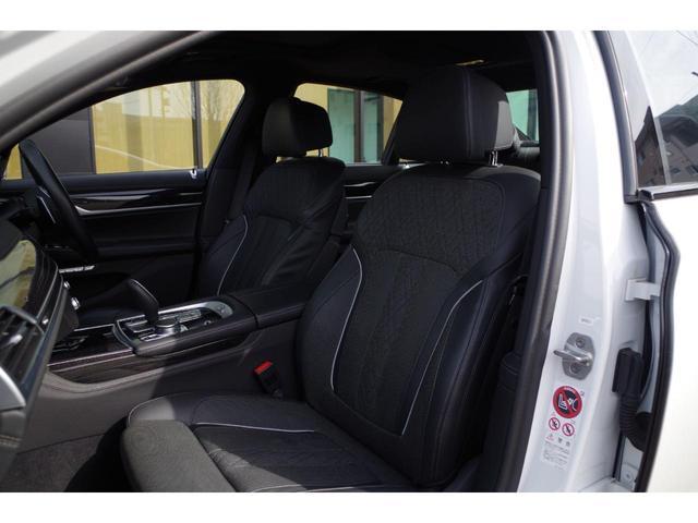 740d xDrive Mスポーツ ACC harman/kardon ジェスチャーコントロールHUDマッサージシート サンルーフ エアサスLEDライト純正ナビ フルセグ 360°カメラ 黒革シート エアシート シートヒーター BSM(24枚目)