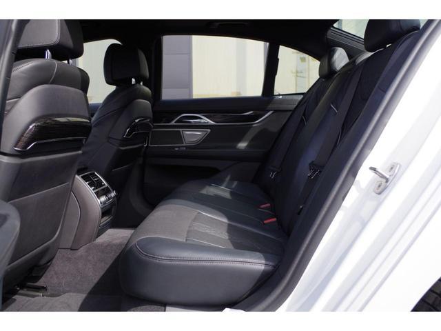 740d xDrive Mスポーツ ACC harman/kardon ジェスチャーコントロールHUDマッサージシート サンルーフ エアサスLEDライト純正ナビ フルセグ 360°カメラ 黒革シート エアシート シートヒーター BSM(33枚目)