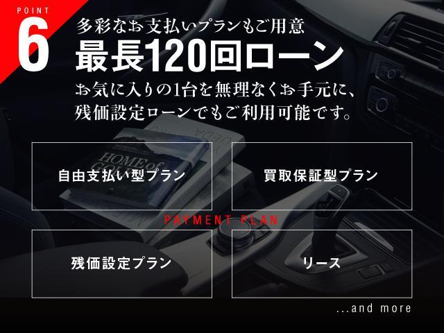 クーパー クラブマン 純正オーディオ エンジンスタートボタン リモコンキー ETC ルーフレール フォグライト 社外15インチアルミホイール(48枚目)