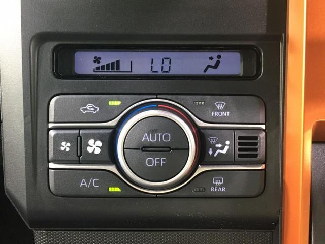 G 届出済未使用車/UPグレード/LEDヘッド/シートヒーター/パーキングセンサー/プッシュスタート/車線逸脱防止支援システム/パーキングアシスト バックガイド/ヘッドランプ LED 衝突被害軽減システム(13枚目)