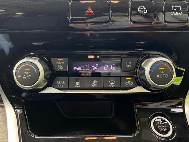 ハイウェイスターVセレクション 社外 7インチ メモリーナビ/フリップダウンモニター 社外 10.2インチ/両側電動スライドドア/車線逸脱防止支援システム/ヘッドランプ LED/ETC/EBD付ABS/横滑り防止装置 レーンアシスト(12枚目)