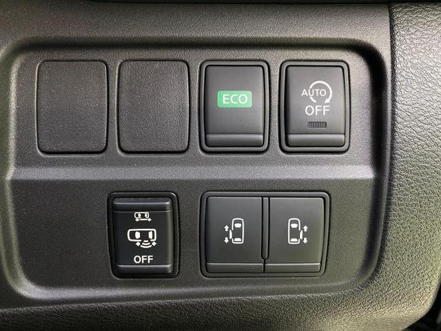 ハイウェイスターVセレクション 社外 7インチ メモリーナビ/フリップダウンモニター 社外 10.2インチ/両側電動スライドドア/車線逸脱防止支援システム/ヘッドランプ LED/ETC/EBD付ABS/横滑り防止装置 レーンアシスト(15枚目)