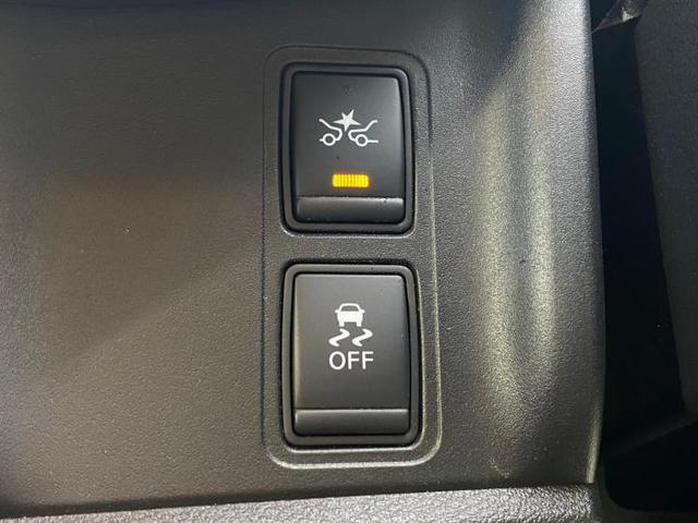 ハイウェイスターVセレクション 社外 7インチ メモリーナビ/フリップダウンモニター 社外 10.2インチ/両側電動スライドドア/車線逸脱防止支援システム/ヘッドランプ LED/ETC/EBD付ABS/横滑り防止装置 レーンアシスト(18枚目)
