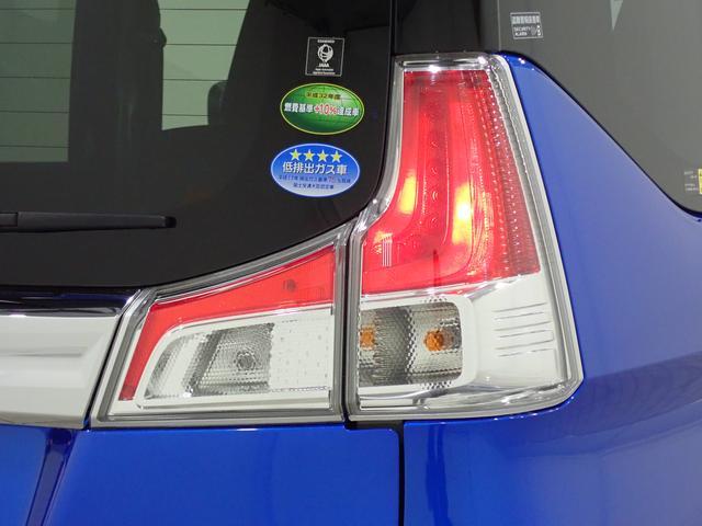 HYBRID MX 2型展示期間残3日間、指定ナビ本体半額!(39枚目)