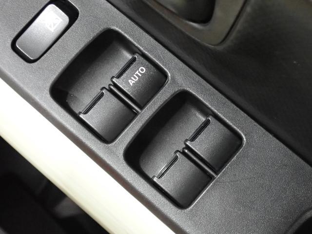 HYBRID MX 6AT DSBS付き!(16枚目)