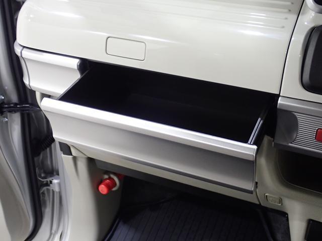 HYBRID X 2型 UPグレードPKG 『Bパック適用』(29枚目)