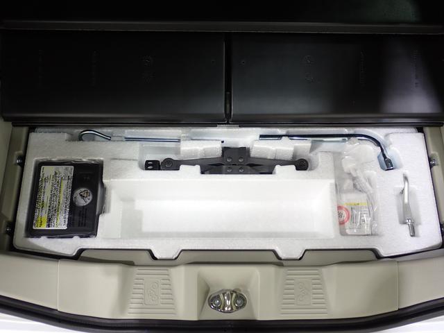 HYBRID X 2型 UPグレードPKG 『Bパック適用』(44枚目)