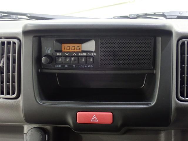 『5月限定価格』 PA 3型 純正ラジオ、AT車、2WD(12枚目)