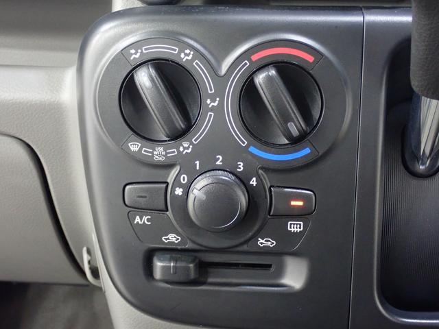 『5月限定価格』 PA 3型 純正ラジオ、AT車、2WD(13枚目)