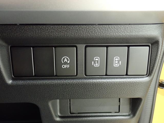 """後席""""両側""""スライドドアはこのスイッチか車体のボタンをワンプッシュするだけで電動スライド!あまり知られていない事ですが、下り坂で閉める際に速度調整されるので安全なんです"""