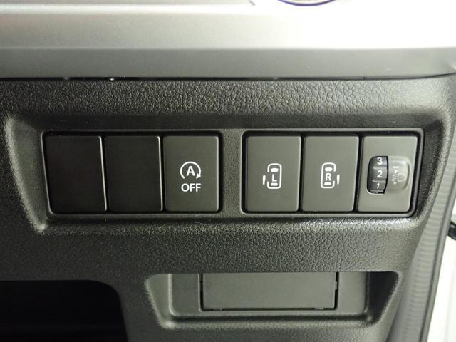 """安全装備も充実!車線逸脱""""警報""""・ふらつき""""警報""""・先行車発進お知らせ、車両走行安定補助システムの機能が装備されております!"""