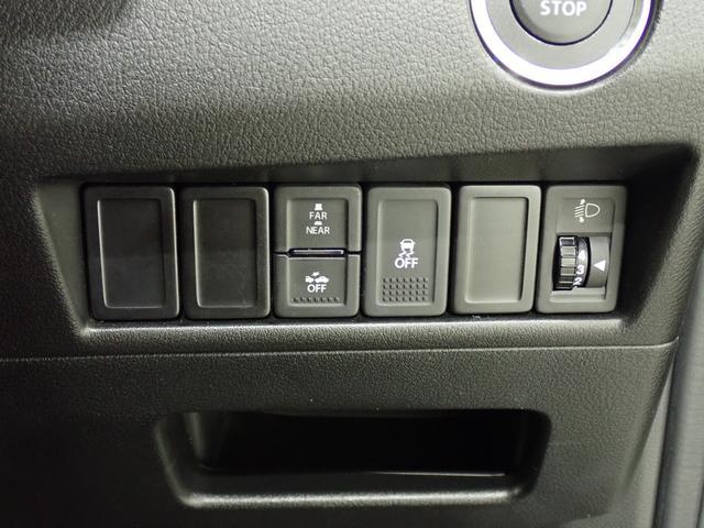 衝突被害軽減ブレーキ「レーダーブレーキサポートII」搭載!ミリ波レーダーで前方の車(人や自転車は×)を感知!衝突の可能性が高いとシステムが判断すると自動で強いブレーキをかけ衝突時の被害軽減を図ります。