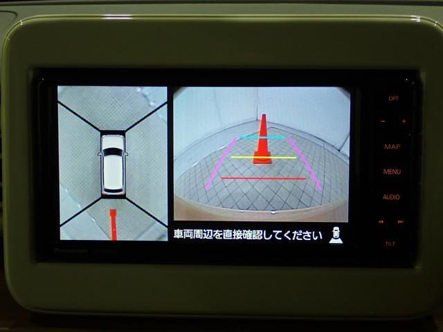 「全方位モニター」装備!クルマの前後左右4つのカメラで、クルマを真上から見たような映像などを映し出します。運転席から見えない所も見えちゃいます!