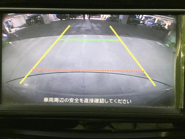 カスタムXリミテッドSA 純正 7インチ メモリーナビ/パーキングアシスト バックガイド/EBD付ABS/横滑り防止装置/アイドリングストップ/バックモニター/地上波デジタルチューナー/TV/エアバッグ 運転席 バックカメラ(11枚目)