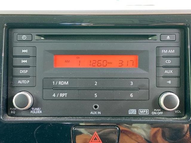 ハイウェイスターターボ アラウンドビューモニター/インテリジェントキー/オートエアコン/両側電動スライドドア/パーキングアシスト バックガイド/ヘッドランプ HID/EBD付ABS/横滑り防止装置 ターボ バックカメラ(9枚目)
