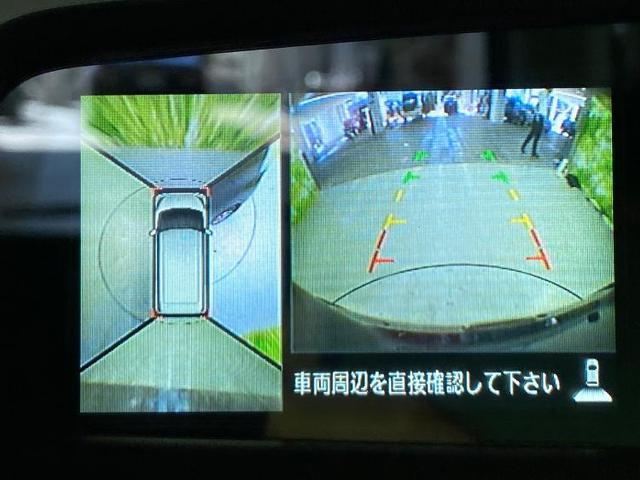 ハイウェイスターターボ アラウンドビューモニター/インテリジェントキー/オートエアコン/両側電動スライドドア/パーキングアシスト バックガイド/ヘッドランプ HID/EBD付ABS/横滑り防止装置 ターボ バックカメラ(11枚目)