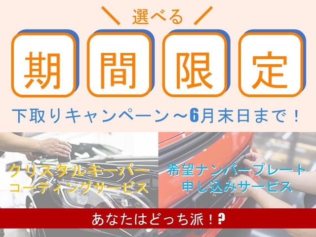 クーパー ナビ バックカメラ Bluetooth対応 クリアランスソナー アイドリングストップ(2枚目)