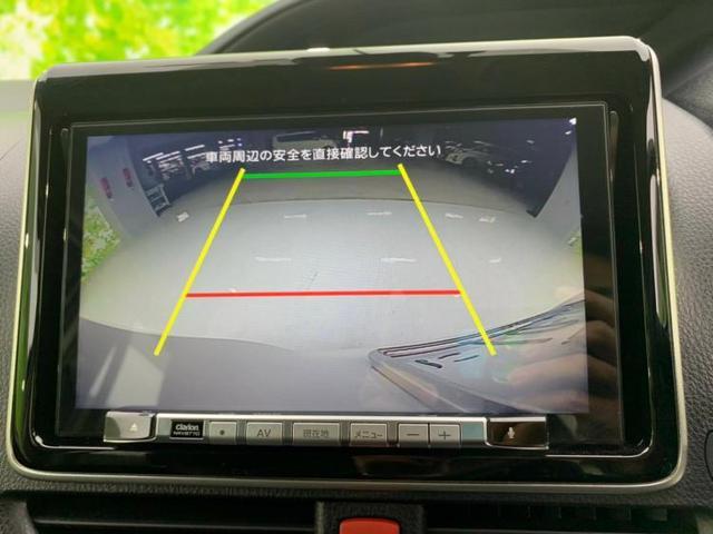 ハイブリッドG 社外 9インチ メモリーナビ/両側電動スライドドア/ヘッドランプ LED/ETC/EBD付ABS/横滑り防止装置/アイドリングストップ/TV/エアバッグ 運転席/エアバッグ 助手席/アルミホイール(11枚目)