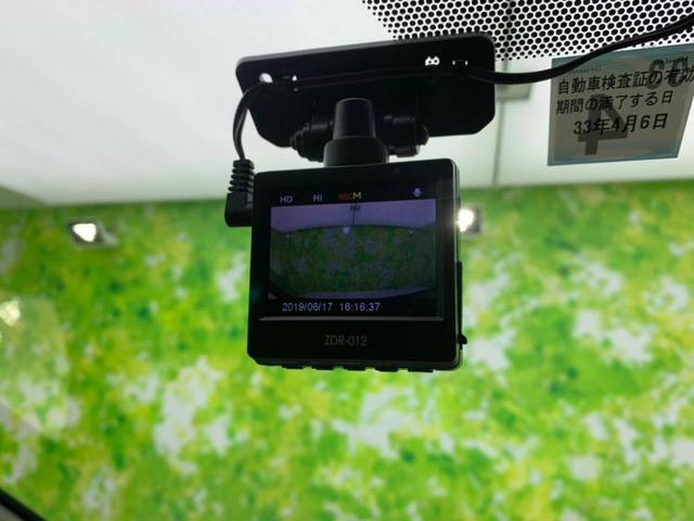 ハイブリッドG 社外 9インチ メモリーナビ/両側電動スライドドア/ヘッドランプ LED/ETC/EBD付ABS/横滑り防止装置/アイドリングストップ/TV/エアバッグ 運転席/エアバッグ 助手席/アルミホイール(12枚目)