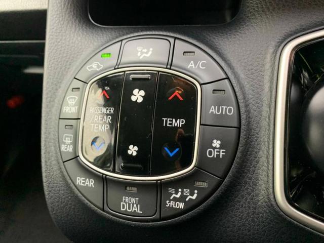 ハイブリッドG 社外 9インチ メモリーナビ/両側電動スライドドア/ヘッドランプ LED/ETC/EBD付ABS/横滑り防止装置/アイドリングストップ/TV/エアバッグ 運転席/エアバッグ 助手席/アルミホイール(15枚目)