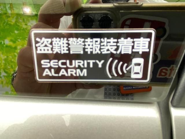 FX デュアルセンサーブレーキサポート/EBD付ABS/横滑り防止装置/アイドリングストップ/エアバッグ 運転席/エアバッグ 助手席/パワーウインドウ/キーレスエントリー/オートエアコン 盗難防止装置(17枚目)