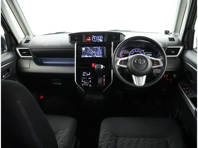 カスタムG S ワンセグ メモリーナビ ミュージックプレイヤー接続可 バックカメラ 衝突被害軽減システム ETC 両側電動スライド LEDヘッドランプ ウオークスルー ワンオーナー アイドリングストップ(4枚目)
