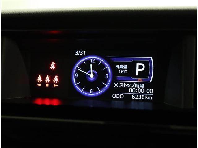 カスタムG S ワンセグ メモリーナビ ミュージックプレイヤー接続可 バックカメラ 衝突被害軽減システム ETC 両側電動スライド LEDヘッドランプ ウオークスルー ワンオーナー アイドリングストップ(7枚目)