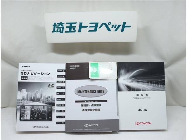 G G's フルセグ DVD再生 バックカメラ 衝突被害軽減システム ETC LEDヘッドランプ ワンオーナー 記録簿(14枚目)