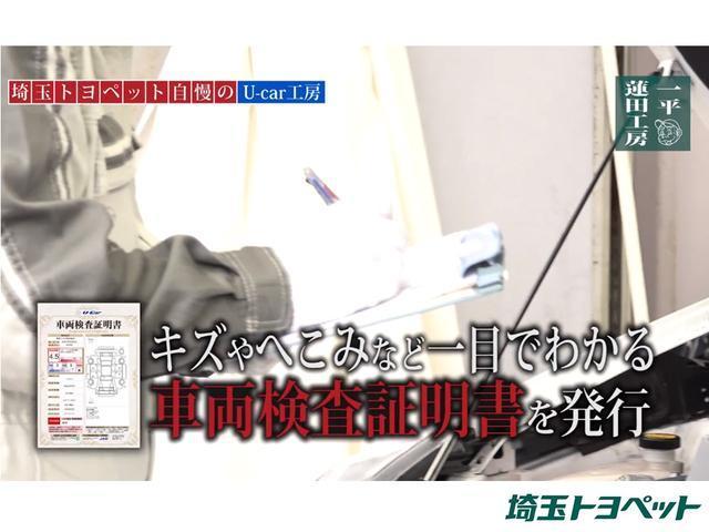 G G's フルセグ DVD再生 バックカメラ 衝突被害軽減システム ETC LEDヘッドランプ ワンオーナー 記録簿(44枚目)