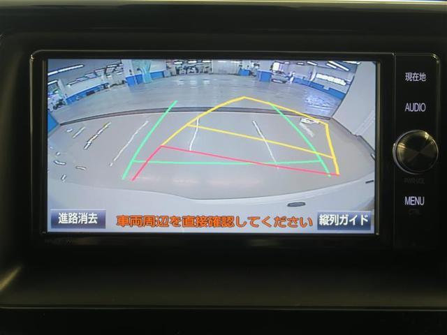 ZS 煌 電動スライドドア両側 ワンオ-ナ- スマキー ウォークスルー ETC付 LEDライト CD TVナビ DVD 3列シート ドラレコ 横滑り防止装置 アルミ キーレス 盗難防止システム フルフラット(8枚目)
