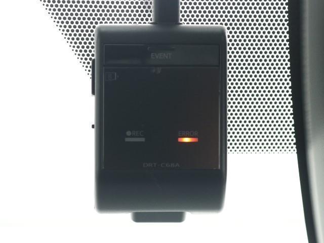 ハイブリッドG バックモニタ 地デジ 横滑り防止装置 LEDヘッド クルコン 盗難防止システム ETC メモリーナビ 3列シート DVD スマートキー ナビTV ドライブレコーダー CD アルミ キーフリー ABS(13枚目)