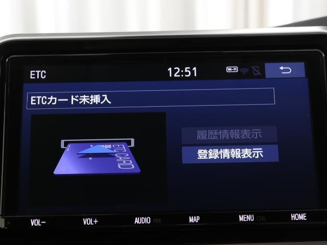 ファンベースG CD 両側自動ドア イモビライザー ドラレコ ETC フルセグ ナビTV メモリーナビ DVD アルミ スマキー 衝突被害軽減ブレ-キ Bカメ I-STOP キーレス ABS(7枚目)