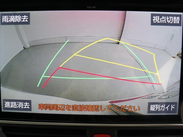G バックM 1オーナー LED ドラレコ 3列シート ETC スマートキー メモリーナビ CD DVD イモビライザー オートエアコン キーレス アイドリングS アルミホイール オートクルーズ ナビTV(8枚目)