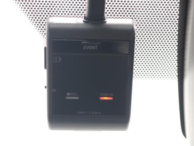 G バックM 1オーナー LED ドラレコ 3列シート ETC スマートキー メモリーナビ CD DVD イモビライザー オートエアコン キーレス アイドリングS アルミホイール オートクルーズ ナビTV(13枚目)