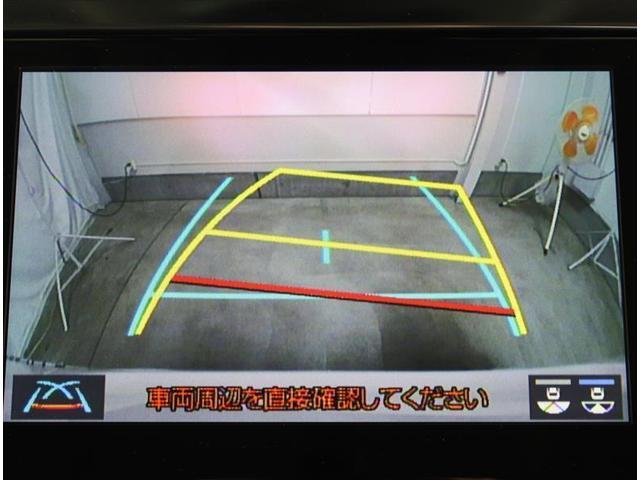 2.5Z Gエディション 両側自動ドア 1オーナ LEDライト ナビ ETC イモビライザー 3列シート メモリーナビ スマートキ- クルコン キーレス アルミホイール 横滑り防止装置 ABS サポカー バックM エアバッグ(6枚目)
